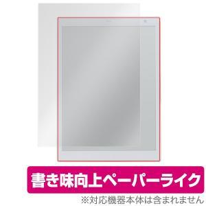 電子ペーパーP01 (FMV-DPP01) 用 保護 フィルム OverLay Paper for 電子ペーパーP01 (FMV-DPP01)  液晶 保護 フィルム 紙に書いているような描き心地 ペーパー|visavis