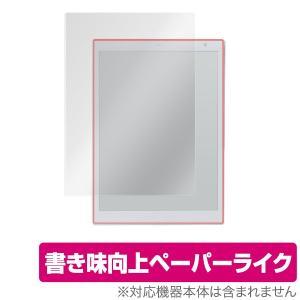 電子ペーパーP02 (FMV-DPP02) 用 保護 フィルム OverLay Paper for 電子ペーパーP02 (FMV-DPP02)  液晶 保護 フィルム 描き心地 ペーパー visavis
