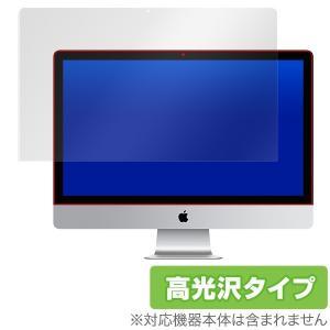 27インチiMac Retina 5Kディスプレイ 用 保護 フィルム OverLay Brilliant for 27インチiMac Retina 5Kディスプレイ 液晶 保護 指紋がつきにくい 防指紋 高光沢|visavis