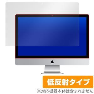 27インチiMac Retina 5Kディスプレイ 用 保護 フィルム OverLay Plus for 27インチiMac Retina 5Kディスプレイ 液晶 保護 アンチグレア 非光沢 低反射 visavis