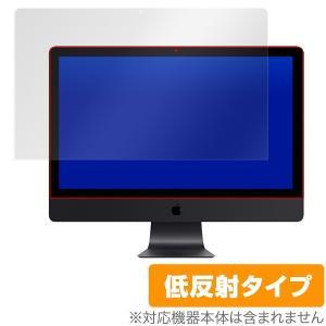 iMac Pro 用 保護 フィルム OverLay Plus for iMac Pro 液晶 保護 アンチグレア 非光沢 低反射 visavis