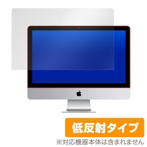 21.5インチiMac 用 保護 フィルム OverLay Plus for 21.5インチiMac 液晶 保護 アンチグレア 非光沢 低反射|visavis