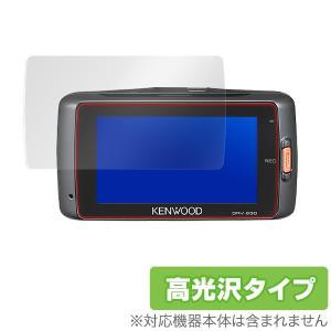 KENWOOD  ドライブレコーダー DRV-630 / DRV-W630 用 保護 フィルム OverLay Brilliant for KENWOOD ドライブレコーダー KENWOOD DRV-630 / DRV-W630  液晶 保護|visavis