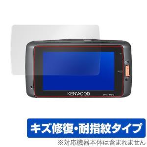 KENWOOD ドライブレコーダー DRV-630 / DRV-W630 用 保護 フィルム OverLay Magic for KENWOOD ドライブレコーダー DRV-630 / DRV-W630  液晶 保護 キズ修復 耐|visavis
