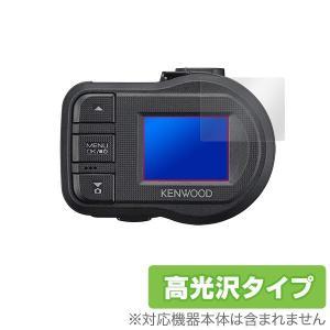 KENWOOD ドライブレコーダー DRV-410 用 保護 フィルム OverLay Brilliant for KENWOOD ドライブレコーダー DRV-410 (2枚組)  液晶 保護 指紋がつきにくい 防指|visavis