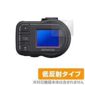 KENWOOD ドライブレコーダー DRV-410 用 保護 フィルム OverLay Plus for KENWOOD ドライブレコーダー DRV-410 (2枚組)  液晶 保護 アンチグレア 非光沢 低反射|visavis