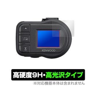 KENWOOD ドライブレコーダー DRV-410 用 保護 フィルム OverLay 9H Brilliant for KENWOOD ドライブレコーダー DRV-410 (2枚組)  9H 9H高硬度で透明感が美しい高|visavis