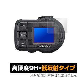KENWOOD ドライブレコーダー DRV-410 用 保護 フィルムOverLay 9H Plus for KENWOOD ドライブレコーダー DRV-410 (2枚組)  低反射 9H高硬度 蛍光灯や太陽光の映|visavis