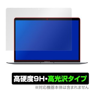 MacBook Air 13インチ (2018) 用 保護 フィルム OverLay 9H Brilliant for MacBook Air 13インチ (2018) 9H 9H高硬度で透明感が美しい高光沢タイプ visavis