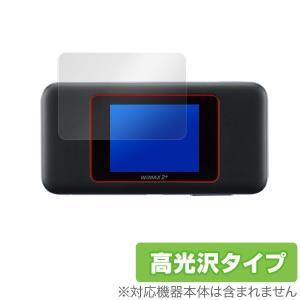 Speed Wi-Fi NEXT W06 用 保護 フィルム OverLay Brilliant for Speed Wi-Fi NEXT W06  液晶 保護 指紋がつきにくい 防指紋 高光沢|visavis