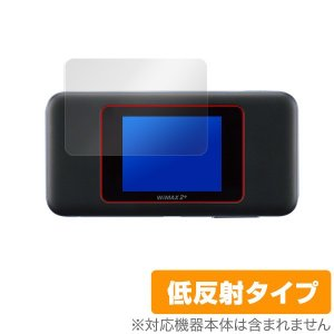 Speed Wi-Fi NEXT W06 用 保護 フィルム OverLay Plus for Speed Wi-Fi NEXT W06  液晶 保護 アンチグレア 非光沢 低反射|visavis
