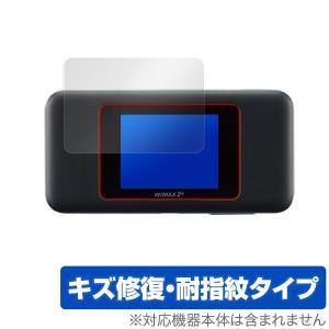 Speed Wi-Fi NEXT W06 用 保護 フィルム OverLay Magic for Speed Wi-Fi NEXT W06  液晶 保護 キズ修復 耐指紋 防指紋 コーティング|visavis
