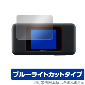Speed Wi-Fi NEXT W06 用 保護 フィルム OverLay Eye Protector for Speed Wi-Fi NEXT W06  液晶 保護 目にやさしい ブルーライト カット|visavis