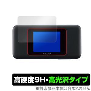 Speed Wi-Fi NEXT W06 用 保護 フィルム OverLay 9H Brilliant for Speed Wi-Fi NEXT W06  9H 9H高硬度で透明感が美しい高光沢タイプ|visavis