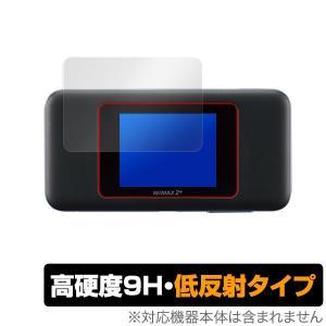 Speed Wi-Fi NEXT W06 用 保護 フィルムOverLay 9H Plus for Speed Wi-Fi NEXT W06  低反射 9H高硬度 蛍光灯や太陽光の映りこみを低減|visavis