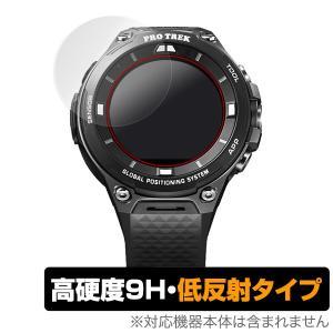 PRO TREK Smart WSD-F21HR / WSD-F20X / WSD-F20 保護 フ...