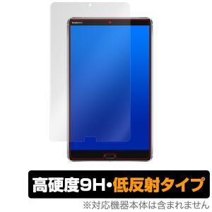 HUAWEI MediaPad M5 用 保護 フィルムOverLay 9H Plus for HU...
