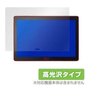 Lenovo Smart Tab P10 with Amazon Alexa 用 保護 フィルム OverLay Brilliant for Lenovo Smart Tab P10 with Amazon Alexa 表面用保護シート  液晶 保護 指紋|visavis