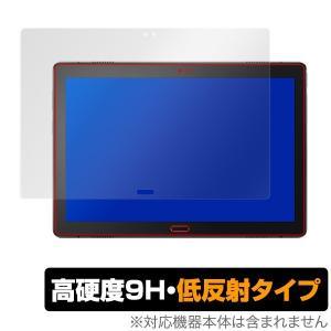 Lenovo Smart Tab P10 with Amazon Alexa 用 保護 フィルム OverLay 9H Plus for Lenovo Smart Tab P10 with Amazon Alexa 表面用保護シート  低反射 9H高硬度|visavis