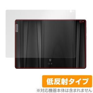 Lavie Tab E TE510/JAW / Lenovo Smart Tab P10 with Amazon Alexa 用 背面 保護シート 保護 フィルム OverLay Plus for Lavie Tab E TE510/JAW / Lenovo Smart|visavis