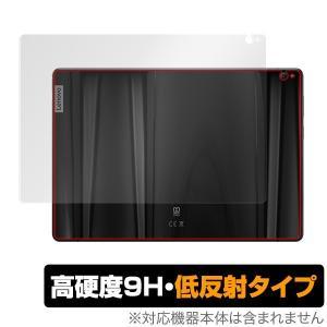 Lavie Tab E TE510/JAW / Lenovo Smart Tab P10 with Amazon Alexa 用 背面 保護シート OverLay 9H Plus for Lavie Tab E TE510/JAW / Lenovo Smart Tab P10 wit|visavis