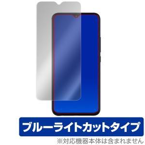 「UMIDIGI F1」に対応した目にやさしい液晶保護シート! ブルーライトカットタイプの Over...