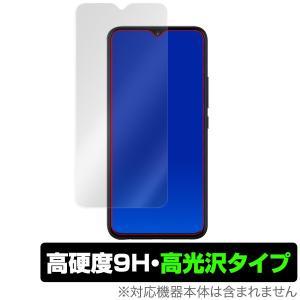 「UMIDIGI F1」に対応した9H高硬度の液晶保護シート! 色鮮やかに再現する高光沢タイプ Ov...