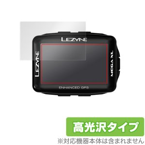 LEZYNE MEGA XL GPS 用 保護 フィルム OverLay Brilliant for...