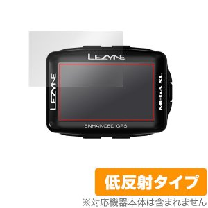 LEZYNE MEGA XL GPS 用 保護 フィルム OverLay Plus for LEZY...