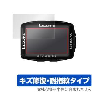 LEZYNE MEGA XL GPS 用 保護 フィルム OverLay Magic for LEZ...
