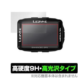 LEZYNE MEGA XL GPS 用 保護 フィルム OverLay 9H Brilliant ...