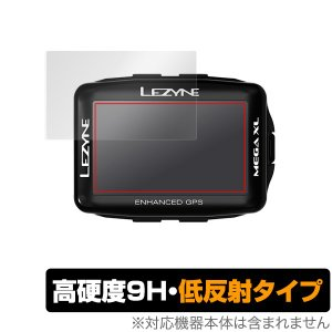 LEZYNE MEGA XL GPS 用 保護 フィルム OverLay 9H Plus for L...