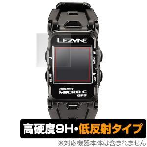 LEZYNE MICRO COLOR GPS WATCH / MICRO GPS WATCH (2枚組) 用 保護 フィルム OverLay 9H Plus 【送料無料】 低反射 9H高硬度 映りこみを低減|visavis