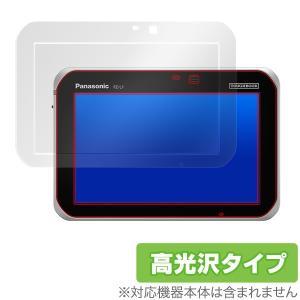 Panasonic タフブック FZ-L1 用 保護 フィルム OverLay Brilliant for Panasonic タフブック FZ-L1  液晶 保護 指紋がつきにくい 高光沢|visavis