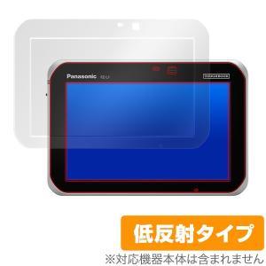 Panasonic タフブック FZ-L1 用 保護 フィルム OverLay Plus for Panasonic タフブック FZ-L1  液晶 保護 アンチグレア 低反射|visavis