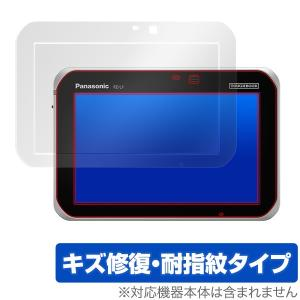 Panasonic タフブック FZ-L1 用 保護 フィルム OverLay Magic for Panasonic タフブック FZ-L1  液晶 保護 キズ修復 防指紋|visavis