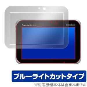 Panasonic タフブック FZ-L1 用 保護 フィルム OverLay Eye Protector for Panasonic タフブック FZ-L1  液晶 保護 目にやさしい ブルーライト カット|visavis