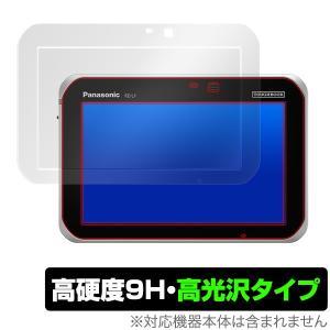 Panasonic タフブック FZ-L1 用 保護 フィルム OverLay 9H Brilliant for Panasonic タフブック FZ-L1  9H 9H高硬度 透明感が美しい高光沢タイプ|visavis