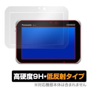 Panasonic タフブック FZ-L1 用 保護 フィルム OverLay 9H Plus for Panasonic タフブック FZ-L1  低反射 9H高硬度 蛍光灯や太陽光の映りこみを低減|visavis