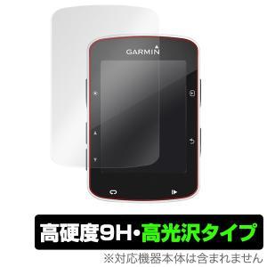 GARMIN Edge 520 (2枚組) 用 保護 フィルム OverLay 9H Brilliant for  GARMIN Edge 520 (2枚組)  9H 9H高硬度 透明感が美しい高光沢タイプ|visavis