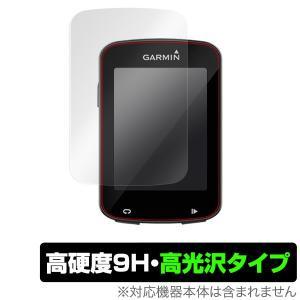 GARMIN Edge 820 (2枚組) 用 保護 フィルム OverLay 9H Brilliant for GARMIN Edge 820 (2枚組)  9H 9H高硬度で透明感が美しい高光沢タイプ|visavis