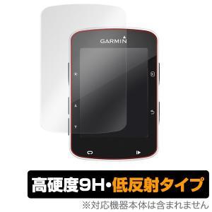 GARMIN Edge 520 (2枚組) 用 保護 フィルム OverLay 9H Plus for  GARMIN Edge 520 (2枚組)  低反射 9H高硬度 蛍光灯や太陽光の映りこみを低減|visavis