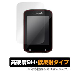 GARMIN Edge 820 (2枚組) 用 保護 フィルム OverLay 9H Plus for GARMIN Edge 820 (2枚組)  低反射 9H高硬度 蛍光灯や太陽光の映りこみを低減|visavis