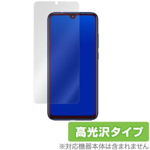 Xiaomi「Redmi Note7」に対応した透明感が美しい表面用保護シート! 高光沢タイプ Ov...