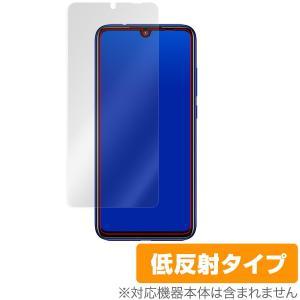Xiaomi「Redmi Note7」に対応した映り込みを抑える表面用保護シート! 低反射タイプ O...