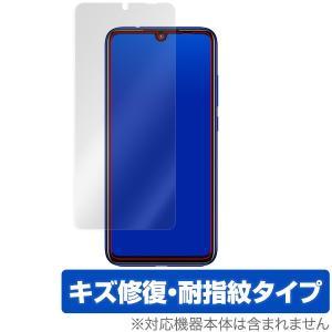 Xiaomi「Redmi Note7」に対応したシート表面の擦り傷を修復する表面用保護シート! キズ...