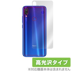Xiaomi「Redmi Note7」に対応した背面用保護シート! 高光沢素材を使用した OverL...