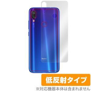 Xiaomi「Redmi Note7」に対応した背面用保護シート! 低反射素材を使用した OverL...