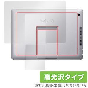 VAIO Z Canvas (VJZ12A1) 用 背面 保護 フィルム OverLay Brilliant for VAIO Z Canvas (VJZ12A1) 背面保護フィルム 背面 保護 フィルム 高光沢|visavis