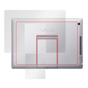 VAIO Z Canvas (VJZ12A1) 用 背面 保護 フィルム OverLay Brilliant for VAIO Z Canvas (VJZ12A1) 背面保護フィルム 背面 保護 フィルム 高光沢 visavis 03
